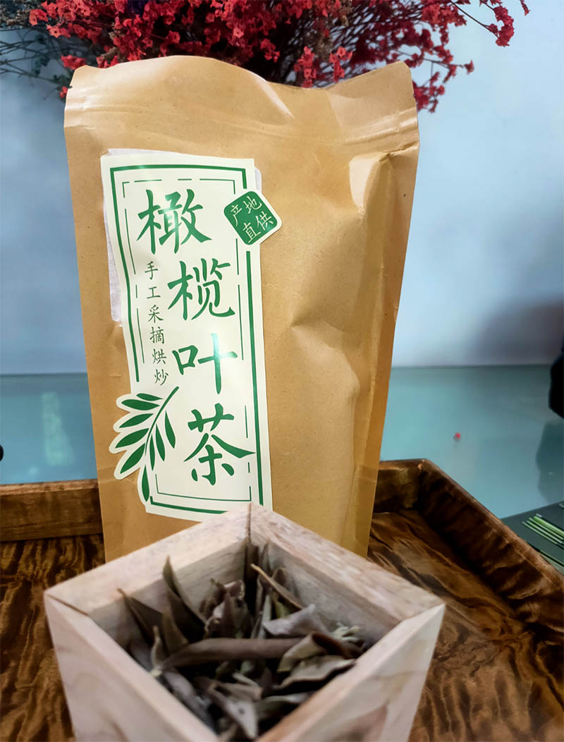 南国花园橄榄明前茶